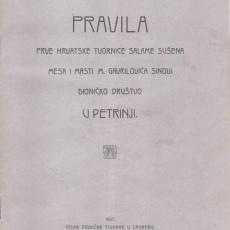 Pravila dd Gavrilović